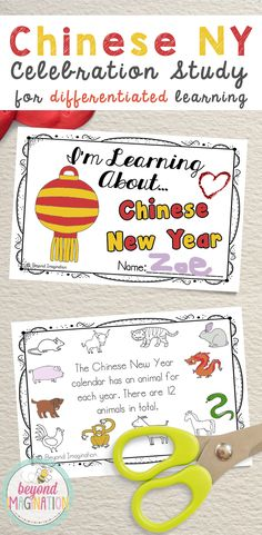 Chinese New Year Activities for Kids. Free yearly updates. This is a TPT's best selling Chinese New Year booklet. Used in over 600 hundred classrooms.