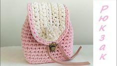 We show you ways to crochet this absolutely attractive bag. Childrens Purses, Mochila Crochet, Smocked Baby Dresses, Crochet Backpack, Macrame Bag, Crochet Girls, Knitting Videos, Boho Diy, Crochet Purses