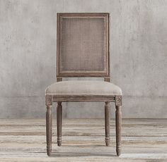 Vintage French Square Cane Back Fabric Side Chair