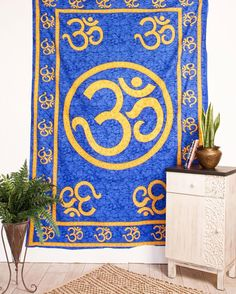 Sivana - Om & Yoga Clothing, Tibetan Arts and Fair Trade Jewelry Yoga Tools, Om Mantra, Peaceful Home, Oriental Decor, Altar Cloth, Unique Outfits, Home Decor Wall Art, Wind Chimes, 3 D