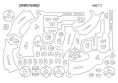 Honda-CB400F-Electrical-wiring-diagram.jpg (1278×909