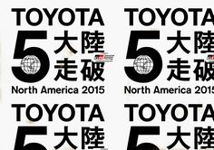 TOYOTA FIVE CONTINENTS DRIVE NORTH AMERICA | MR_DESIGN