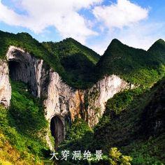 Great Getu Arch in Getu Valley, China
