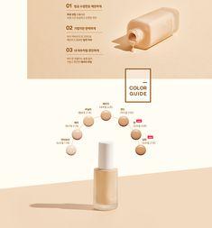미샤 > 리얼 래스팅 파운데이션 Website Layout, Web Layout, Layout Design, Cosmetic Web, Cosmetic Design, Graphic Design Trends, Web Design Inspiration, Corporate Website Design, It Cosmetics Foundation
