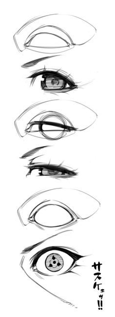 Pin uživatele savin kheng na nástěnce eyes drawings, art sketches a art ref Drawing Reference Poses, Drawing Skills, Drawing Techniques, Drawing Tips, Drawing Ideas, Body Drawing, Anatomy Drawing, Manga Drawing, Drawing Expressions