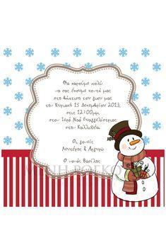 Χριστουγεννιάτικο προσκλητήριο βάπτισης για αγόρι χιονάνθρωπος με χιονονιφάδες, Christmas baptism invitation #Christmas #Christmasdecoration #prosklitiria Christmas Favors, Christmas Ideas, Christening Invitations, Baptism Ideas, Decorative Plates