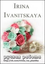 Image result for irina ivanitskaya