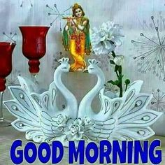 Today we have brought for you the best good morning for love images. If you love someone and want to wish them good morning then this post is for you. Happy Morning Quotes, Good Morning Beautiful Quotes, Romantic Good Night, Good Morning Greetings, Good Morning Wishes, Morning Msg, Morning Messages, Early Morning, Good Night Friends Images
