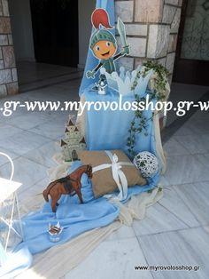 Θέμα Ιππότες και Κάστρα   Myrovolos Shop
