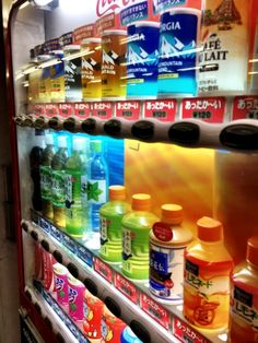 Nothing says color like a Japanese vending machine. (C) GTH & Nathan DePetris