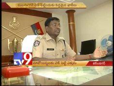 Karimnagar police special drive to check maoists
