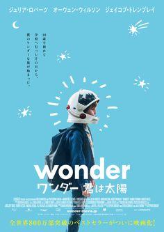 WONDER / ワンダー 君は太陽