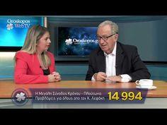 Η Μεγάλη Σύνοδος Κρόνου - Πλούτωνα: Προβλέψεις από τον Κώστα Λεφάκη - YouTube Youtube, Youtubers, Youtube Movies