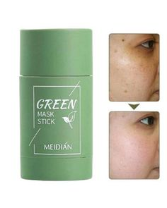 Green Tea Cleanse, Beauty Hacks Blackheads, Cleanser, Moisturizer, Cleansing Mask, Green Tea Extract, Eyebrow Pencil, Aesthetic Makeup, Beauty Make Up