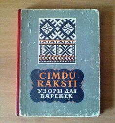Jānis Sudmalis - Cimdu raksti, LVI, 1961