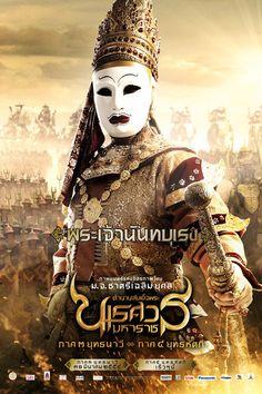 King Naresuan - Part 2