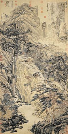 Shan Shui Painting  A painting by Ming Dynasty artist Shen Zhou, 1467