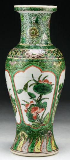 Chinese Antique Famille Verte Porcelain Vase: signed, of Qing Dynasty