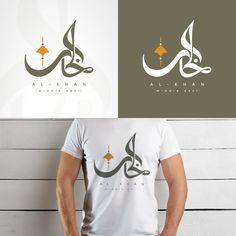 Arabic logo design, calligraphy, website, brochures and branding services in Dubai UAE by Qous Qazah Arabic Names, Arabic Font, Arab Typography, Logos, Logo Branding, Arab Logo, Monopoly Cards, Logo Sketches, Family Logo