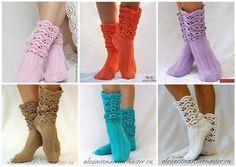 Crochet Socks Archives - Beautiful Crochet Patterns and Knitting Patterns Crochet Socks Pattern, Crochet Shoes, Crochet Slippers, Knitting Patterns, Crochet Patterns, Knitting Ideas, Free Crochet, Knit Crochet, Vogue Kids