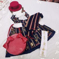 Lost Natsu: Jsk - Chocolate Rosette, Angelic Pretty / Blouse, bag, tights - Jane Marple / Hat - Btssb / Shoes - R-series