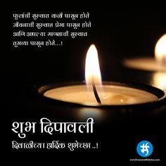 download free marathi wish diwali 2019 Happy Diwali Wishes Images, Diwali Greetings, Happy Chhath Puja, Diwali Status, Shiva Photos, Marathi Status, Whatsapp Status Quotes, Diwali Festival, Diwali Decorations