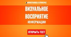 Недавно ВКонтакте сделали запуск спецприложений для групп. Тесты и анкеты весьма важные приложения для усиления engagement (вовлечения)...