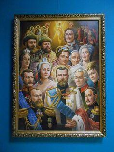 Romanov rulers