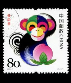 Chinese Zodiac: The Monkey Child
