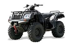 Terrain 500 atv for farm use. ATV and farm quad bikes from Quadzilla for smallholder farmers. 4WD system ideal for towing ATV trailers, paddock cleaners, paddock toppers, flail mowers, chain harrows. For more info: http://www.fresh-group.com/quad-bike.html