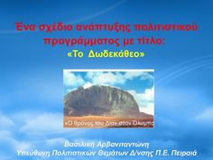 by vasilikiarvan via Slideshare Greek History, Roman History, Ancient Greece, Modern, Trendy Tree