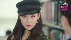 Lee Da Hee Korea Style, Beauty Inside, Korea Fashion, My Little Girl, Korean Actresses, Celebs, Celebrities, Kpop Girls, Style Icons