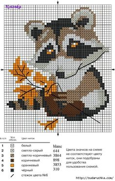 Brilliant Cross Stitch Embroidery Tips Ideas. Mesmerizing Cross Stitch Embroidery Tips Ideas. Fall Cross Stitch, Cross Stitch Heart, Cross Stitch Animals, Cross Stitch Kits, Counted Cross Stitch Patterns, Cross Stitch Designs, Cross Stitch Embroidery, Especie Animal, Motifs Animal