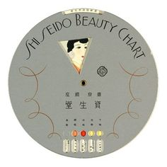"""Shiseido Wheel of Beauty Fortune: This rotating Beauty Chart was created in Based on a particular look, like """"Social Makeup for a Chandelier Light Setting"""", it would provide appropriate beauty product options. Vintage Graphic Design, Vintage Type, Vintage Designs, Leaflet Layout, Print Design, Logo Design, Print Layout, Old Paper, Shiseido"""