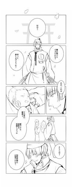【刀剣乱舞】石切丸が神社にこんな感じでいたらいいな【漫画】