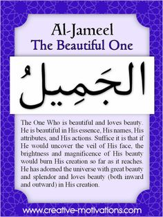 The 99 Countdown-- Day 78: Al Jameel. Follow on Facebook: http://on.fb.me/O4NQE7 --or-- http://on.fb.me/1hZhhCF