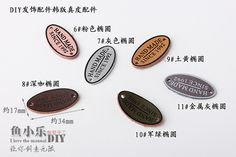 Новая зимняя печати Южной Корее стринги кожаные стандартный DIY Аксессуары для волос материал корейский волос кольцо волос веревки этикетки ленты для волос аксессуары-Таобао глобальной вокзала