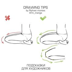 Marvelous Learn To Draw Manga Ideas. Exquisite Learn To Draw Manga Ideas. Drawing Reference Poses, Anatomy Reference, Drawing Poses, Manga Drawing, Drawing Tips, Sketching Tips, Drawing Ideas, Leg Reference, Drawing Style