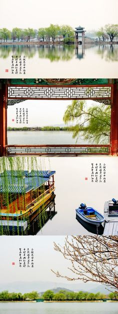 Chinese garden has always been regarded as the inspiration for poets in ancient time.#Beijing #China