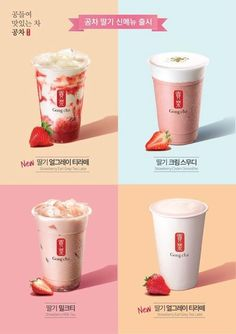 奶茶 Woman Jumpsuits formal womans jumpsuit with tunic Cafe Menu Design, Food Menu Design, Food Graphic Design, Food Poster Design, Bubble Milk Tea, Drink Photo, Coffee Menu, Fruit Drinks, Food Photography