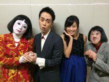 小島瑠璃子 @ruriko_kojima  2014年11月27日 http://s.ameblo.jp/kojima-ruriko/entry-11957812718.html …  もう全然寝られないひとは覗いてみてね