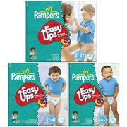 Printable Diaper coupons: LUVs, Pampers Easy Ups, and Pampers Wipes – Money Saving Mom® Pampers Easy Ups, Toddler Training Pants, Early Stages Of Pregnancy, Huggies Diapers, Diaper Brands, Money Saving Mom, Mom And Baby, Baby Boy, Shopping Hacks