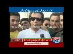 Duplicate Imran Khan talks to NewsONE