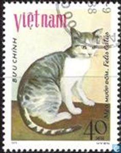 Postage Stamps - Vietnam - Cats