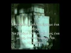 Foreigner - I want to know what love is (greek subtitles).avi - YouTube