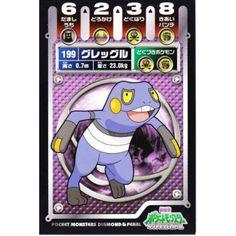 Pokemon 2008 Diamond & Pearl Neo #4 Series Croagunk Battle Sticker