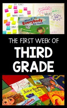 Books, games, and activities for the first week of school (third grade)