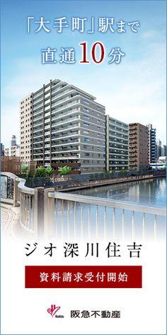 <大阪住民投票1年>「総合区」か「新都構想」…また綱引き (毎日新聞) - Yahoo!ニュース