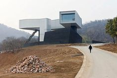 Nanjing Museum of Art & Architecture. Steven Holl. Nanjing, China, 2003-2012