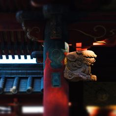 Japanese door Japanese Door, Deities, Architecture, Arquitetura, Architecture Design